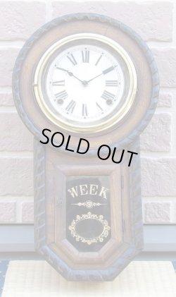 画像1: 姫・明治時計ラウンドドロップ・木彫り八日まき掛け時計・大正から昭和にかけて