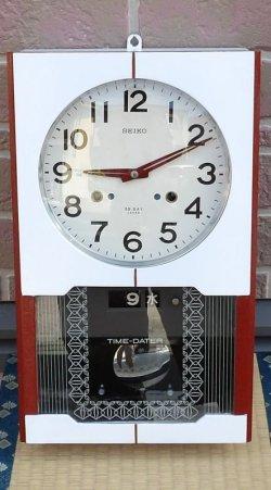 画像1: セイコー・一ヶ月巻き掛時計・昭和40年代・リペイントケース・オンリーワン